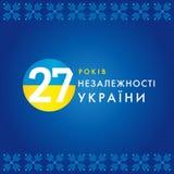 27 лет празднуя знамя с украинским текстом: День независимости и номера на флаге Стоковое Фото