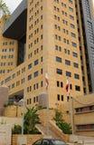 Ливанское министерство образования в Бейрут-городе стоковая фотография