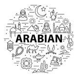 Линейный арабский шаблон Стоковое Изображение RF