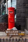 Линия 5-ая стойка Фудзи Subaru столба станции стоковая фотография