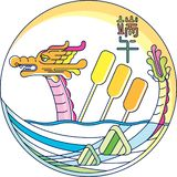 Линия графический дизайн искусства цвета шлюпки дракона бесплатная иллюстрация