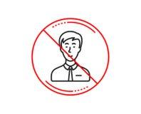 Линия значок человека Знак потребителя или человека бизнесмена вектор иллюстрация вектора