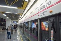 Линия 3 метро метро Чэнду Стоковое Изображение RF