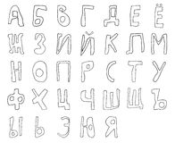 Линия нарисованная рукой ребенка кириллического алфавита контур Стоковые Фото