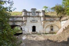 Линия обороны форта Бухареста Стоковое Фото