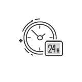 Линия логотип вахты Стоковые Фото