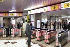 Линия станция Keio Стоковые Фотографии RF