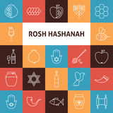 Линия установленные значки праздника Нового Года Rosh Hashanah искусства еврейские Стоковое Изображение RF