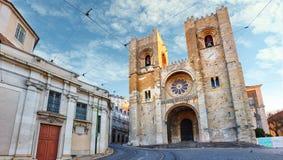 Лиссабон - собор, Португалия стоковая фотография