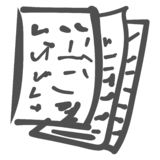 Листы с примечаниями, примечаниями бесплатная иллюстрация