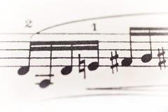 Лист музыки Стоковое Изображение RF