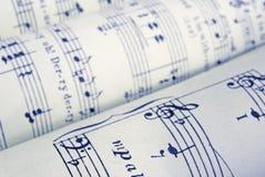 лист нот Стоковое фото RF