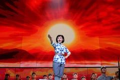 Литературоведческая выставка для того чтобы чествовать семидесятую годовщину победы китайской анти--японской войны Стоковое Фото