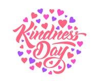 Литерность дня доброты мира handmade иллюстрация штока