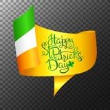Литерность дня St. Patrick s иллюстрация вектора