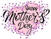 Литерность руки счастливого †дня Mother's «творческая с сердцем и con бесплатная иллюстрация