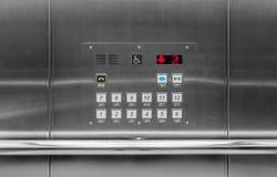 Лифт застегивает полисмена панели или панели автомобиля работая Стоковые Изображения RF