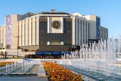 Лицевая сторона национального дворца культуры, Софии bulbed Стоковая Фотография RF