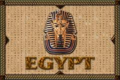 логос Египета Стоковые Изображения