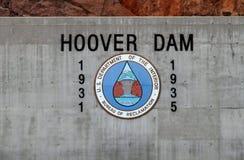 логос hoover запруды Стоковые Изображения