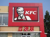 Логос KFC Стоковая Фотография