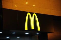 логос mcdonald s Стоковые Изображения RF