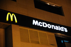 логос mcdonald s стоковое фото rf