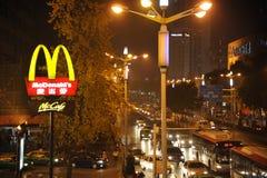 логос mcdonald s Стоковое Изображение RF