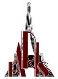 логос paris eiffel Стоковое Изображение RF