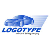 Логотип автомобиля Бесплатная Иллюстрация