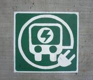 Логотип автомобиля Eletric Стоковые Фотографии RF