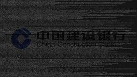 Логотип банка конструкции Китая сделанный исходного кода на экране компьютера Редакционная loopable анимация бесплатная иллюстрация