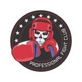 Логотип вектора клуба бокса, символ, эмблема, ярлык иллюстрация штока