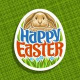 Логотип вектора на праздник пасхи Стоковые Фотографии RF