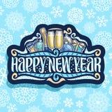 Логотип вектора на счастливый Новый Год иллюстрация вектора