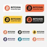 Логотип вектора Bitcoin Стоковое Изображение RF