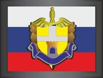 Логотип в форме птицы Стоковые Изображения RF