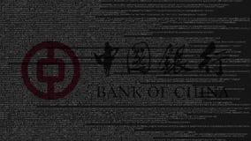Логотип Государственного банка Китая сделанный исходного кода на экране компьютера Редакционная loopable анимация иллюстрация вектора