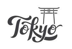 Логотип дизайна концепции Токио иллюстрация вектора