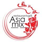 Логотип для ресторана AsiaMix или кафе на белой предпосылке Стоковые Изображения RF