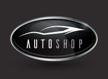 Логотип корабля концепции значка хрома с силуэтом автомобиля спорт Стоковая Фотография
