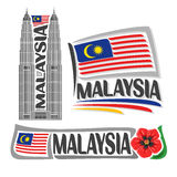 Логотип Малайзия вектора бесплатная иллюстрация