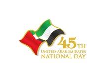 Логотип национального праздника ОАЭ 45th с развевая флагом иллюстрация вектора
