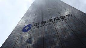 Логотип на отражающих облаках фасада небоскреба, промежуток времени банка конструкции Китая Редакционный перевод 3D акции видеоматериалы