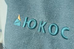 Логотип нефтяной компании Yukos на одеяле стоковое фото rf