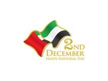 Логотип ОАЭ 2-ое декабря с развевая флагом иллюстрация вектора
