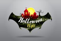 Логотип партии хеллоуина и дизайн символа Стоковое Фото
