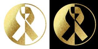 Логотип призрения Стоковая Фотография RF