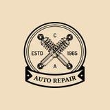 Логотип ремонта автомобиля с иллюстрацией амортизатора удара Vector винтажной гараж нарисованный рукой, автоматический плакат etc бесплатная иллюстрация