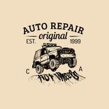 Логотип ремонта автомобиля с иллюстрацией SUV Vector винтажной гараж нарисованный рукой, автоматический плакат etc объявления обс иллюстрация вектора
